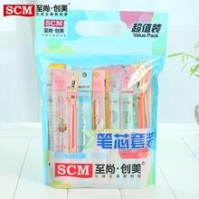 Recharges de stylo Gel créatif et mignon pour étudiants, 100 pièces/lot, stylo aléatoire coréen, 0.35mm, 0.38mm, 0.5mm, livraison gratuite
