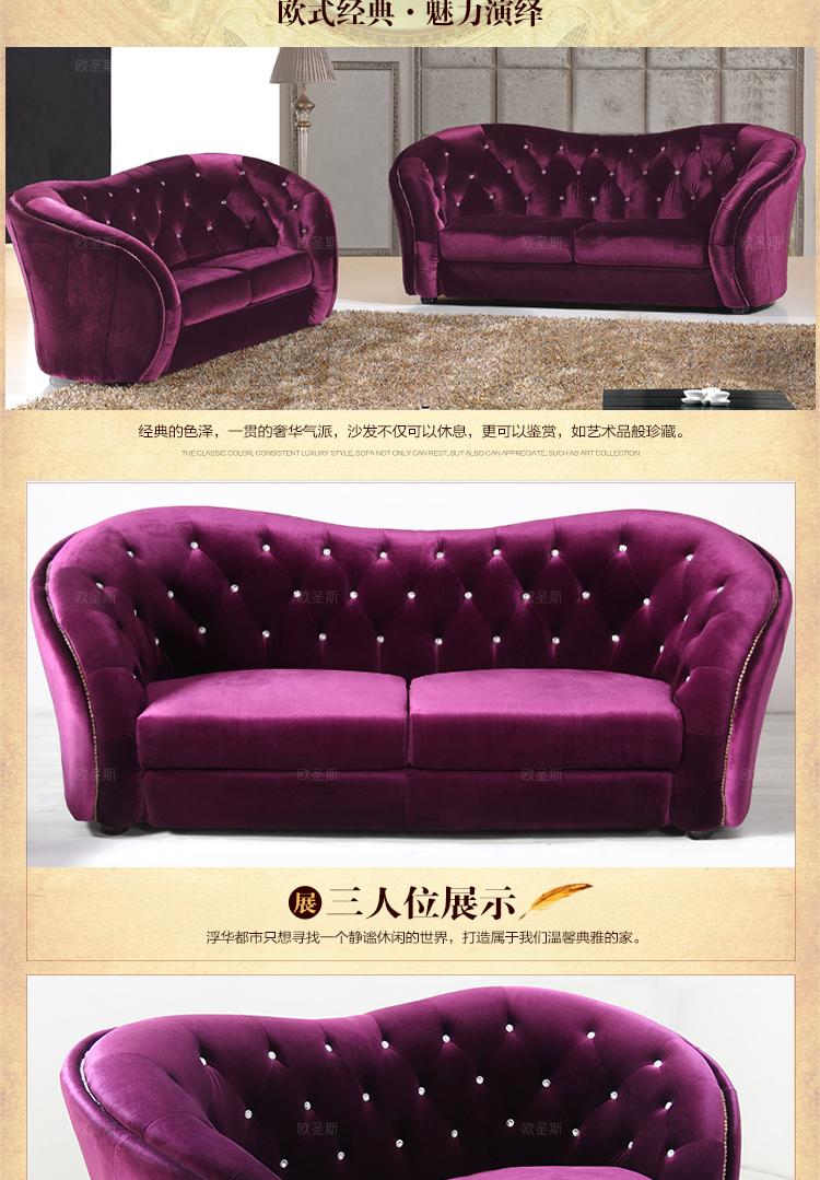 Lip Shape Dark Purple China Furniture