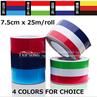 7.5cm*25m/Roll Premium 4 Color 3D Car Sticker Germany Italy UK Flag Stripe Car Hood Vinyl Sticker Body Decal Styling Vehicle