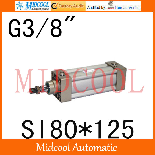 SI series ISO6431Standard cylinder SI80*125 port 3/8 bore 80mm Adjustable cylinder si series iso6431standard cylinder si160 200 port 3 4 bore 160mm adjustable cylinder