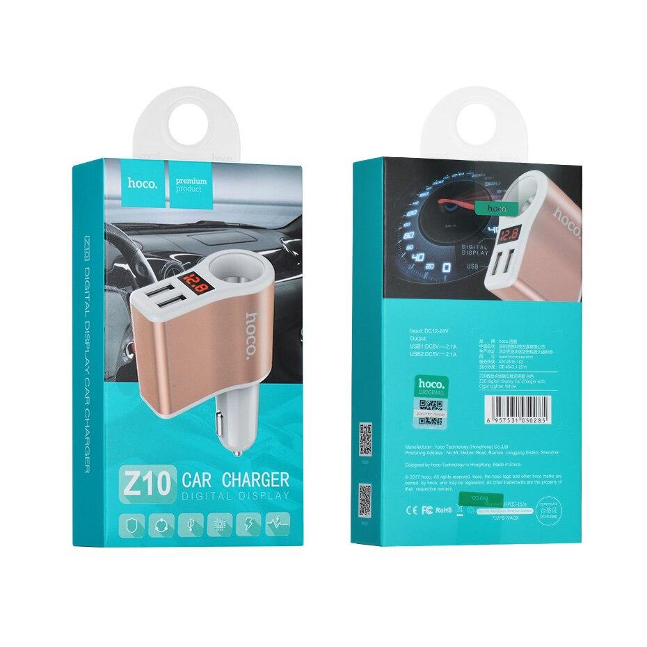 HOCO Z10 Car Charger Digital Digital Dual USB լիցքավորիչ - Բջջային հեռախոսի պարագաներ և պահեստամասեր - Լուսանկար 6