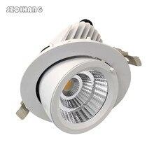 цены 12W 20W 30W 40W LED Trunk Downlight COB Spot Light AC85-265V Adjustable recessed Super Bright Indoor Light cob led downlight