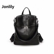 Jonlily женская Студент ПУ Рюкзак Заклепки Тенденции Моды Досуг Все-Матч Личность Стиль Колледжа Путешествия Bags-GL049