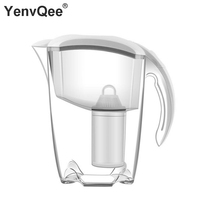 2.5L Water Filter Jugs Pitcher Kettle Chlorine Removing Ultra Violet Sterilization Filter For Drink Fresh Water Purification