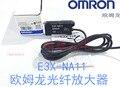 OMRON E3X-NA11 волоконный усилитель волокна датчик
