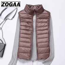 Winter Women Down Vest Fashion Female Sleeveless Jacket Warm Plus Size Jackets S-4XL
