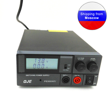 Высокоэффективный преобразователь постоянного тока 220 В, конвертер для автомагнитолы QJE PS30SW IV, 13,8 В, 30 А, для автомобилей, с функцией переключения питания, для автомобилей, с функцией «Радио», «PS 30SW», для автомобилей, с функцией «Радио», «TH 9800», «,»,», «,», «,»,», «Холодное,», «Холодное, «холодное, «Холодное,»,», «
