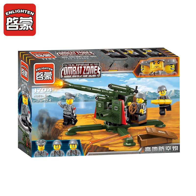 Enlighten City SWAT Series  Military High Ground Anti - Aircraft Gun Building Block Bricks Kids Toys Children's Holiday Gifts 1712 city swat series military fighter policeman building bricks compatible lepin city toys for children