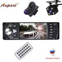 4.1'' 1 Din Car Radio 4022D Stereo autoradio Support Rear View Camera Bluetooth USB Steering Wheel Remote Control