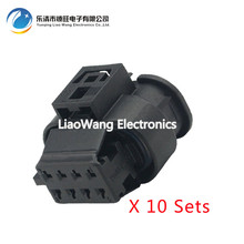 10 Sets 8 pin sheathed car harness connector black  connector with terminal DJ7086-1.5-21 8P connector hr25 7tr 8p 73