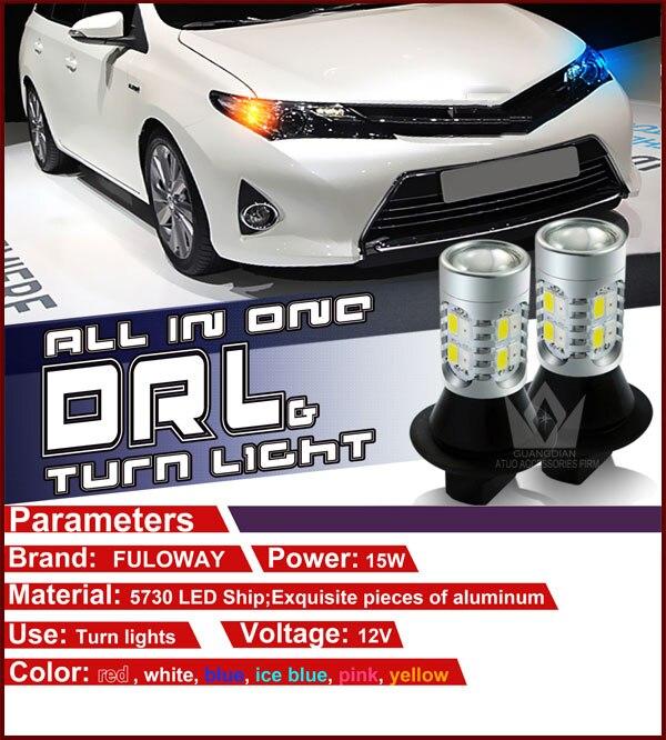 Avant Gauche indicateur /& Circulation Diurne Lampe DRL Non-DEL Clair Fits Fiat