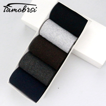 Solid Color Autumn Fashion Style Business Classic Male Merino Socks Wool Cotton Men Thick Warm Socks Black Winter Loafer Socks