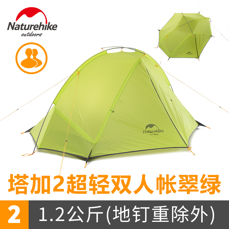 Genesee 4 Person 3 Season Tent Best 2017  sc 1 st  Best Tent 2018 & 4 Season Camping Tent - Best Tent 2018