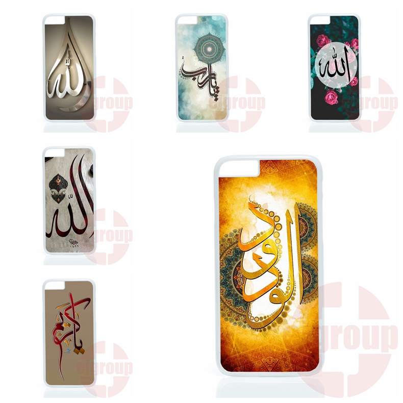 allah god of all the world For Samsung Galaxy J1 J2 J3 J5 J7 2016 Core 2 S Win Xcover Trend Duos Grand Accessories Hard Skin