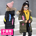 2017 new winter fashion girls Han leisure personality in the long coat girls thickening