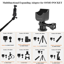 1/4 Adapter Multifunctional Expanding Switch Connection for DJI OSMO POCKET Handheld Gimbal Camera цена