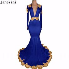 b43f48beec Royal Blue and Gold Wedding Dress Promotion-Shop for Promotional ...