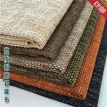 Thick Solid Plain Coarse Imitation Cotton Linen Hessian Car Upholstery Sofa Cushion Pillow Fabirc