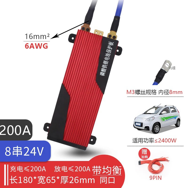 24V 8S 200A Max200A 3.2V LifePo4 Lithium Iron Phosphate Protection Board 24V High Current Inverter BMS PCM Motorcycle Car Start