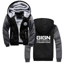 Francja specjalna elita policja jednostka GIGN żandarmerie bluzy mężczyźni zimowa bawełniana bluza kurtka Hip Hop Harajuku Streetwear