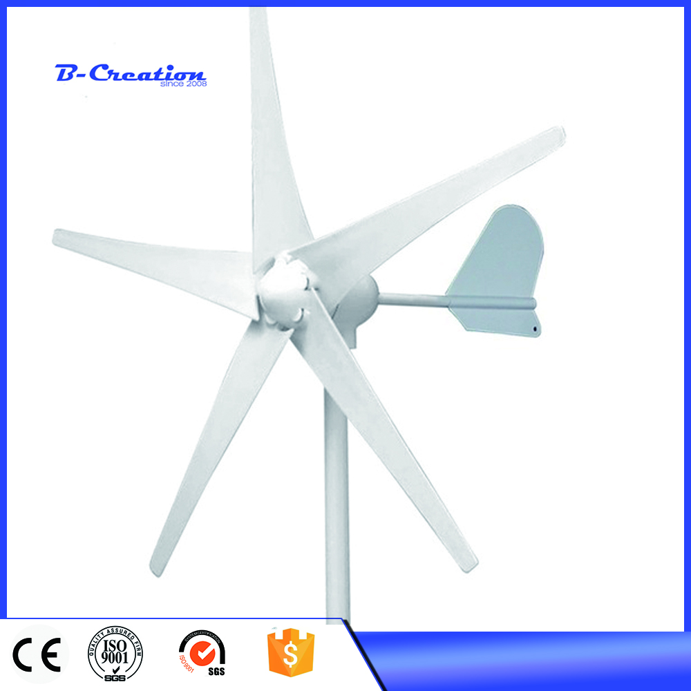 Free Shipping AC12V 24V 47V 500W Wind Turbine Generator Small Windmill WITH Waterproof Controller For Home