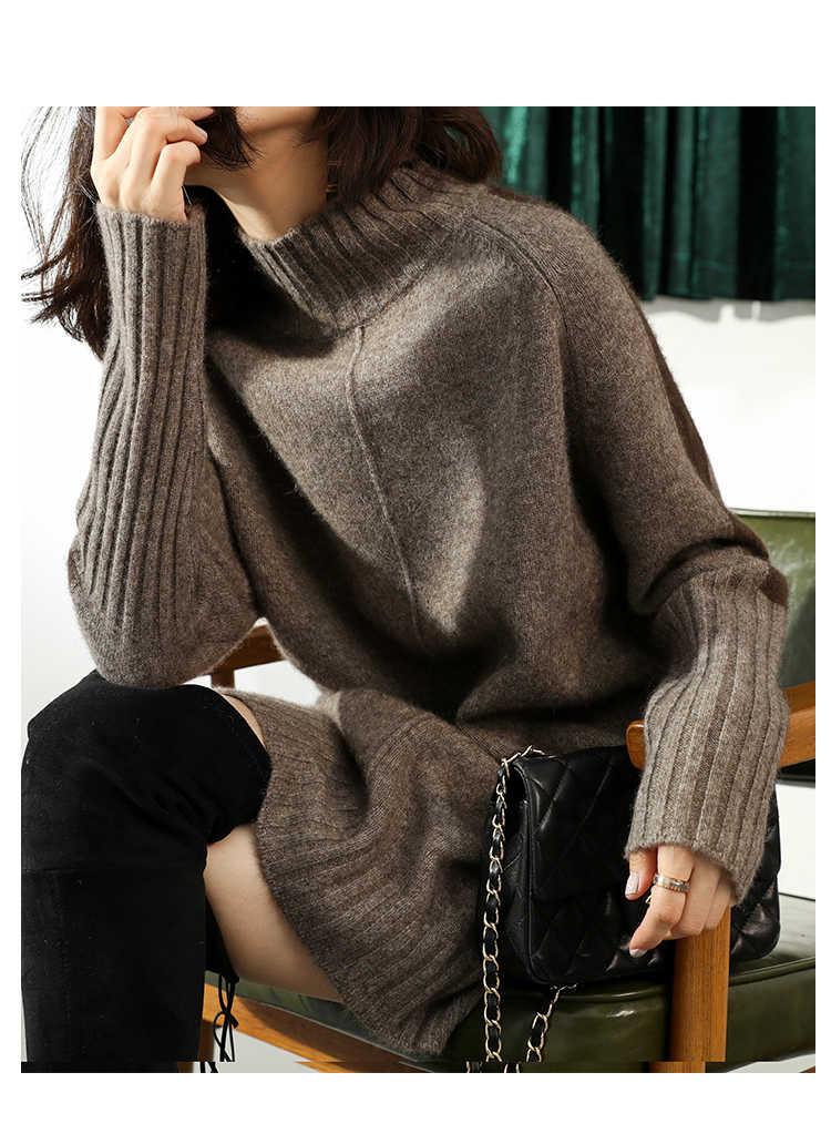 Szdyqh 여성 가을 겨울 스웨터 니트 드레스 여성 패션 터틀넥 롱 스웨터 드레스 숙녀 따뜻한 분할 스웨터 드레스