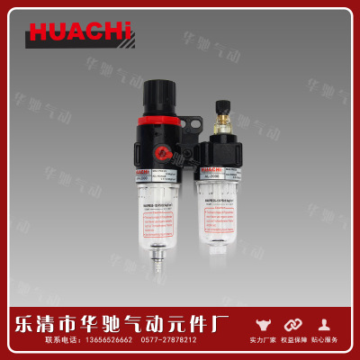 AFC2000 Air Pressure Regulator oil/Water Separator Filter Airbrush Compressor 13mm male thread pressure relief valve for air compressor