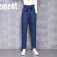 BIUZKO Harem Pants Elastic Women Trousers Casual Loose Fit Vintage High Waist