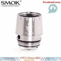 (RU entrepôt) SMOK TFV12 Prince bobine V12 Prince RBA noyau pour V12 PRINCE réservoir X-PRIV MAG G-PRIV 2 Kit électronique noyaux de cigarettes