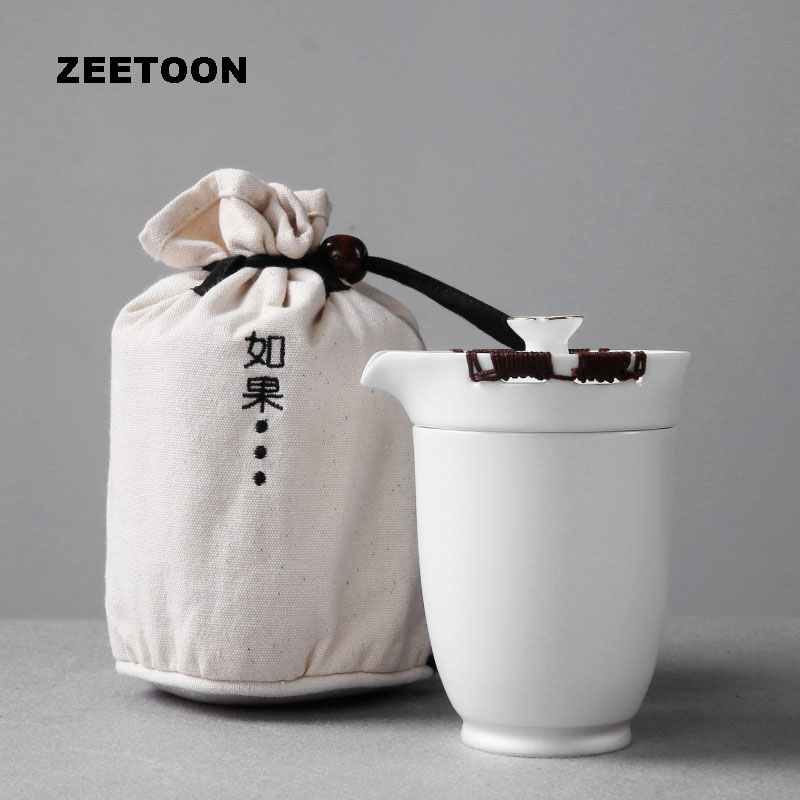 Portable Travel Tea Set Porcelain Quick Cup Ceramics Kung Fu Tea Set, (with 1 Teapot, 2 Cups, 1 Tea Cans, 1 Towel, 1 Travel Bag)