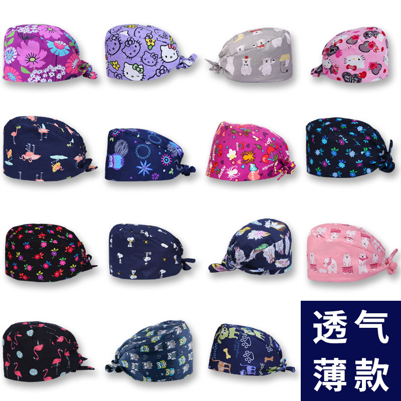 Printed Surgical Hats Men And Women'pure Cotton Surgery Hats Spring And Summer Breatable Thin Dentist Hat  Surgical Cap