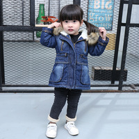 Kids Clothes 2018 New Autumn Winter Cowboy Parkas Kids Girl Fashion Casual Solid Hoodies Thicken Cotton Parkas Children Clothing