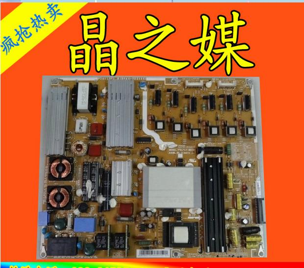 Original connect board connect with POWER supply board bn44-00269a pslf171b01a led T-CON connect board original lcd connect with printer power supply board bn44 00178b t con connect board
