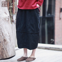 2017 Fluid Summer Skirts Womens Long Design Bud Skirt Loose Leisure Patchwork Midi Skirt Fashion Jupe