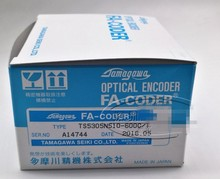 FREE SHIPPING New Original TS5305N500 / TS5305N510/ TS5305N511 Encoder Sensor free shipping encoder e6b2 cwz6c 360p r new
