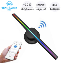 TBDSZ 3D WIFI Hologram Advertising Display Led Fan 42CM Holographic Imaging Naked Eye Led Projector Advertisement Player Machine