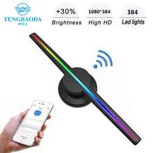 Tbdsz 3d wifi holograma publicidade display led fã 42 cm imagem holográfica olho nu projetor led publicidade jogador máquina