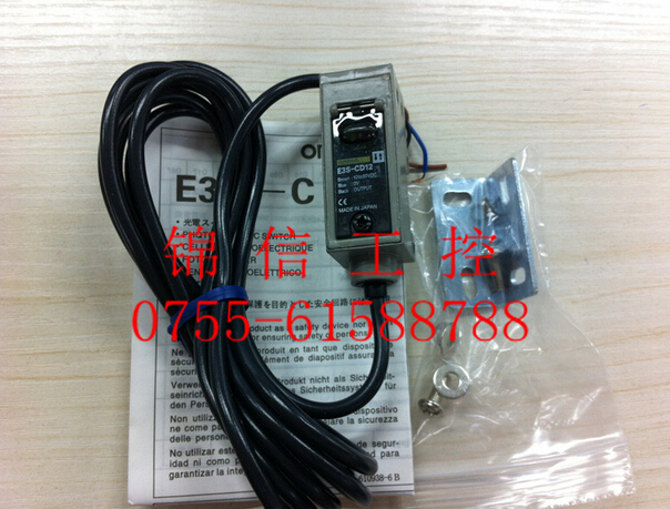 E3S-CD12 SUNX  proximity switch e mu cd rom