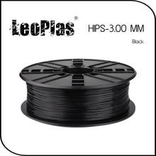 Fabricante Directo Entrega Rápida en todo el mundo Material de La Impresora 3D 1 kg 2.2lb HIPS Filamento de 3mm Negro