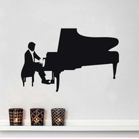 DIY Removable Art Piano Player Decal Vinyl Quote Music Poster Wall Sticker Mural 3D Design Bathroom