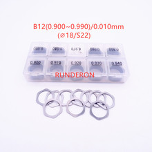 100pcs B12 Steel Washer Shim 0.90-0.99 Common Rail Injector Adjustment Gasket Set for Bosch Fuel Series