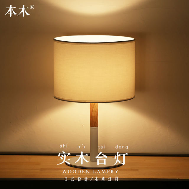 US $69.27 30% OFF|modern Simple Fabric Table Lamp Dimmable Linen Table  Lamps Bedroom Bedside Small Lamp Home Decoration Desk Light-in Desk Lamps  from ...