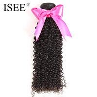 ISEE Mongolian Kinky Curly Hair Mongolian Remy Hair 100 Human Hair Weaving Free Shipping