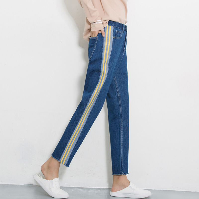 Harajuku good jeans woman high stretch waist denim harem pants 2017 autumn female kpop loose casual trousers female side striped