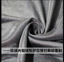 2017 silver color gorgeous fashion sense rugulose silk cloth coat dress wide leg pants fabric