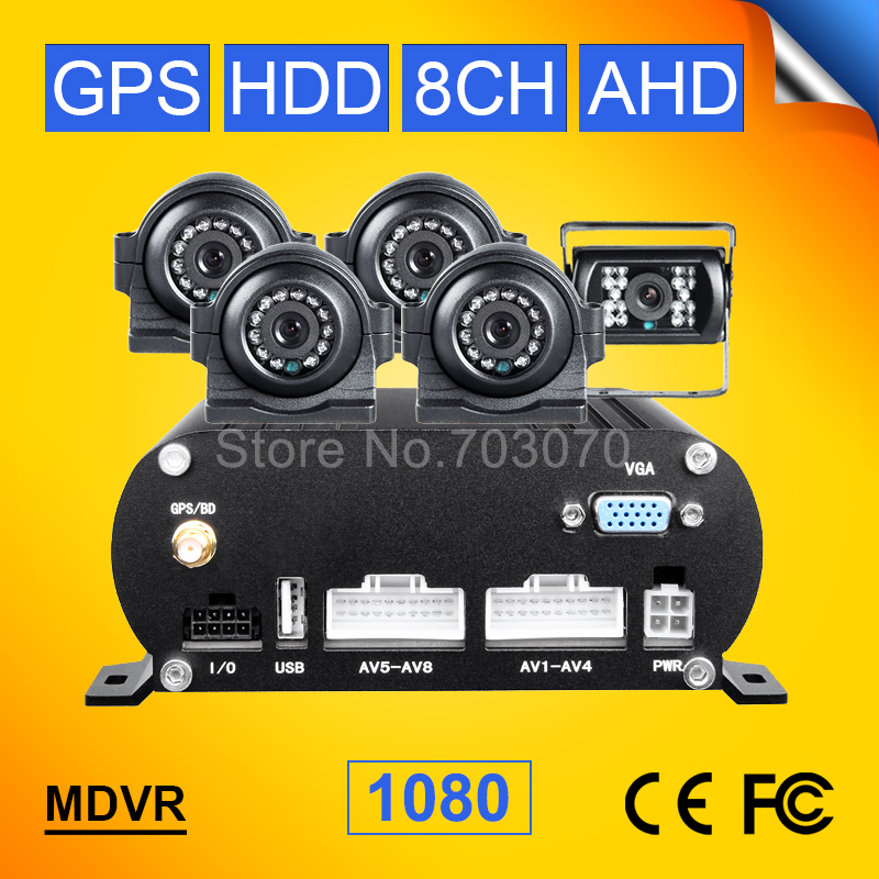 GPS HDD 8CH Hard Disk Mobile Dvr Car Recorder I/O Alarm Playback Loop Record +5Pcs Waterproof Night Vision Metal Car Dvr Camera