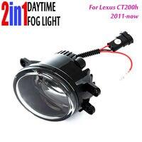 Для Lexus CT200H Новый светодиодный фонарь с DRL Габаритные огни с объективом противотуманные лампы для стайлинга автомобилей Led ремонт оригиналь