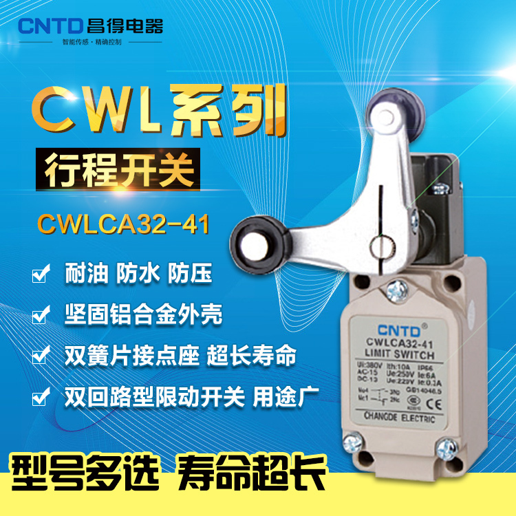 Since Reset Stroke Switch Limit Switch CWLCA32-41 цена