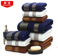 5 Star Hotel Luxury Brand Embroidery White Bath Towel Set 100 Cotton Large Beach Towel Absorbent