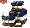 Bath Towels for Adults 100% Cotton 70x140cm Women Bathroom Super Absorbent Washcloths Towel Wrap Dress